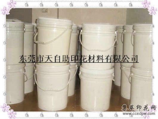 防升华白胶浆|防升华防水尼龙白胶浆