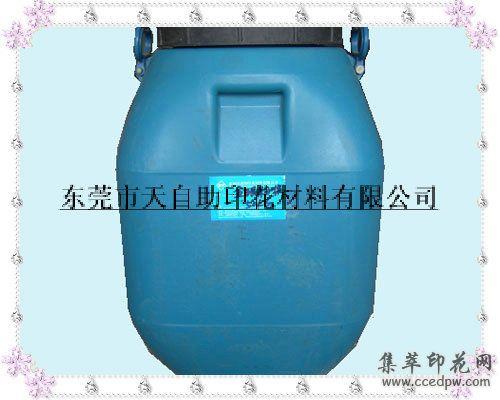 環保抗氧化金蔥漿|閃光片粘合劑