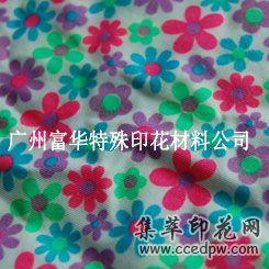 批发尼龙泳衣水浆化纤水浆手感软牢度好广东广州
