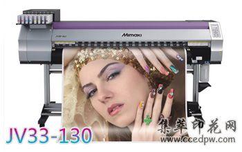 供应东莞纺织数码喷墨印花机