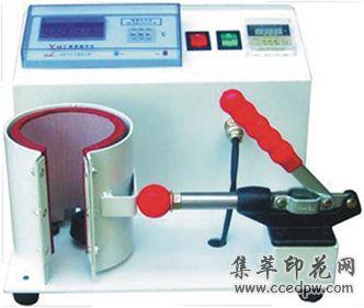 供应烤杯机烤杯图片DIY热转印星焱牌机器质量好,厂家直销