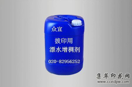 漂水乳化劑,耐酸堿不反稀耐氧化不變色乳化劑