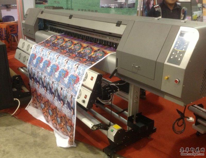 爱印数码直喷分体机