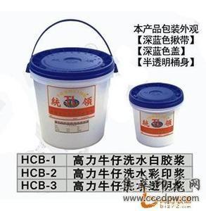 统领HCB-1
