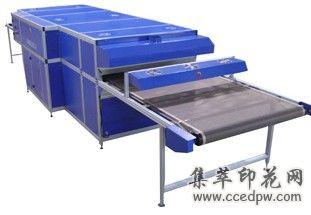 多用途电热式烘干机