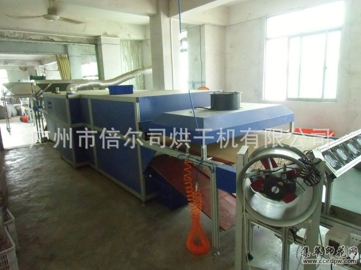 燃气式中药材烘干炉/烘干机/带式烘干机