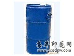 CX-100氮丙啶交聯劑