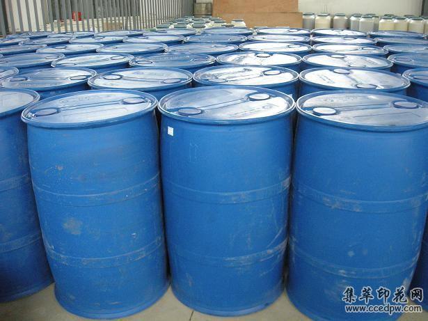 陰離子乳化劑A-103