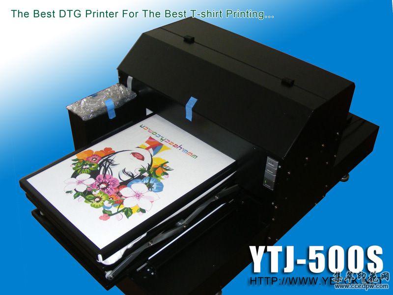 厂家直销数码印花打印机高端快印个性服装印花机首选