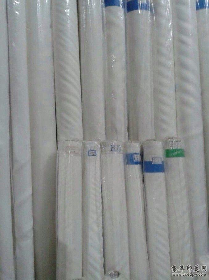 涤纶丝印网纱