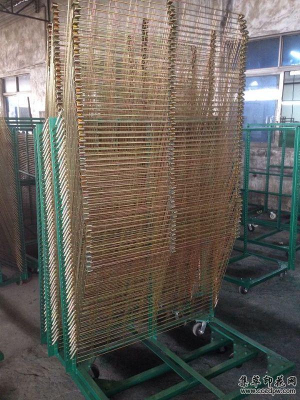 千層架干燥架晾干架