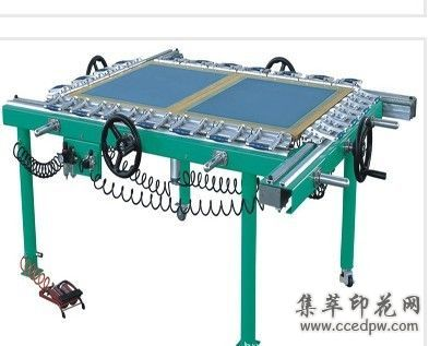 拉网机,晒版机,绷网机,气动拉网机