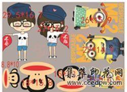 广州厂家供应优质T恤烫画服装耐水洗热转印烫画大嘴猴烫图