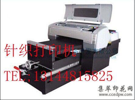 木板塑料壳石头广告牌标牌打印机万能平板彩印机