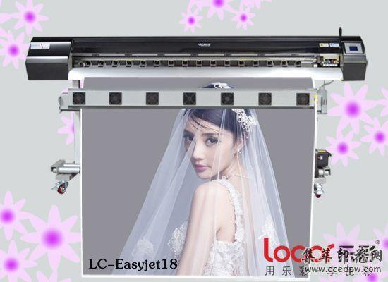 国产户内专用写真机轨道堆积墨滴容易产生磨损-乐彩厂家