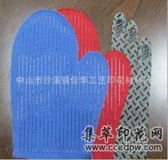 真皮、尼龙布印花(丝印)硅胶透明单组份丝印硅胶