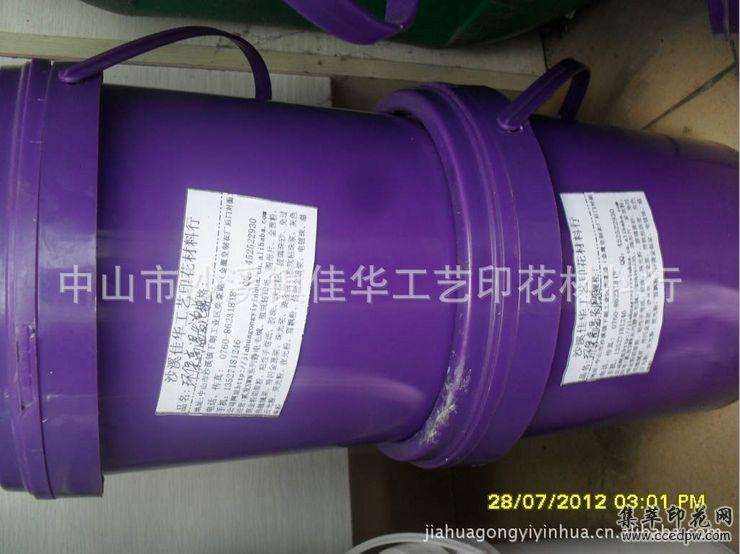 超软(仿硅胶)水性厚板透明浆,超软仿硅胶水性厚板白胶浆
