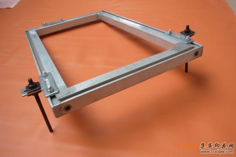 网框、铝框、丝印器材、