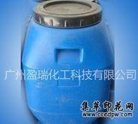 水性聚氨酯树脂YR-1390