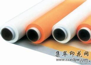 湖州中村筛网厂-涤纶丝印网布
