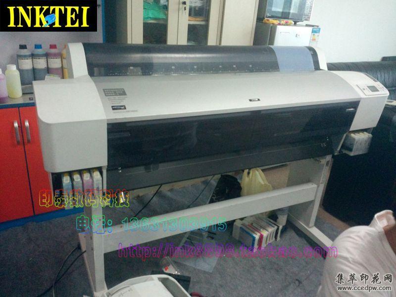 菲林打印机_喷墨菲林打印机_防水菲林打印机