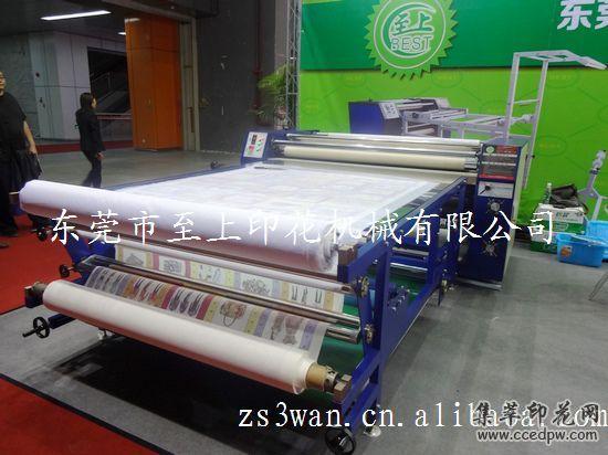 至上ZS-BD顶配610*1900mm运动服热升华转印机