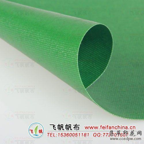 上海刀刮阻燃帆布批发,刀刮阻燃帆布生产厂