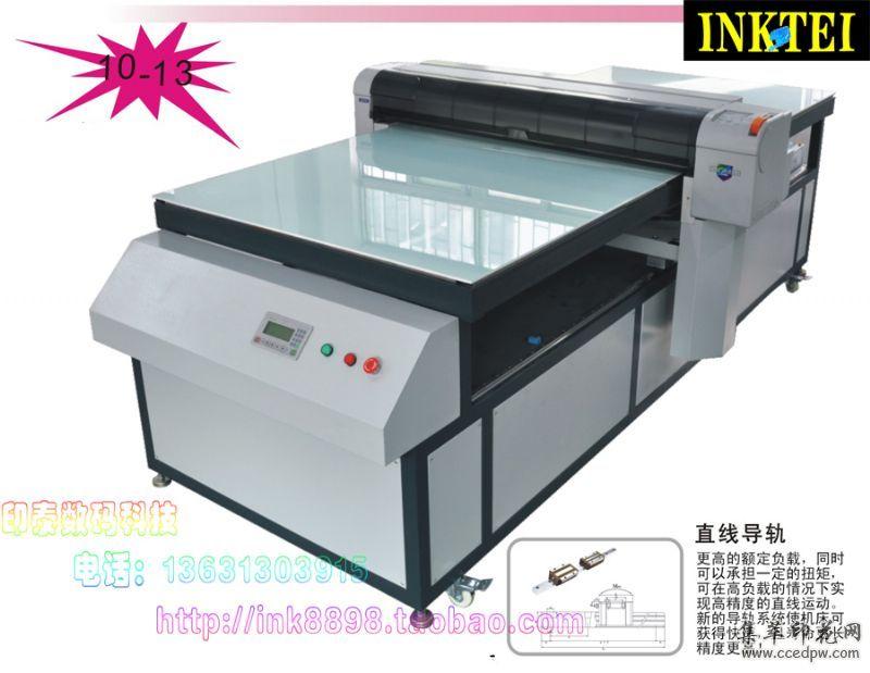 纯棉数码印花机_LK1-25提供大货生产流程方案_提供深色布套位方案