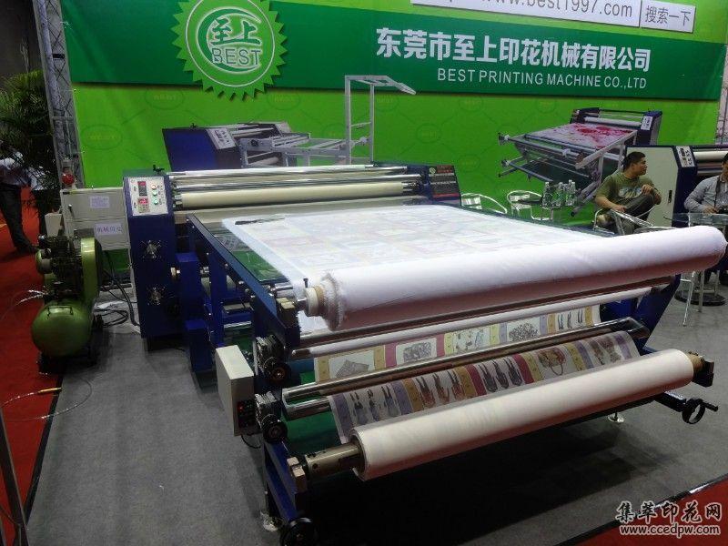 热转印设备,热转印机器,热转印机械,油温热转印滚筒机,油温烫画机