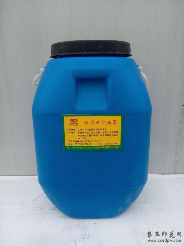 印花色浆专业生产厂家
