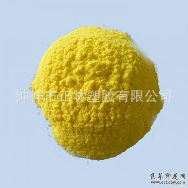 供应水性环保胶粉