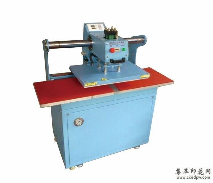 液压双工位烫画机C款(发热板移动)