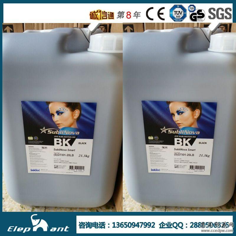 韓國INKTEC原裝進口桶裝熱轉印墨水