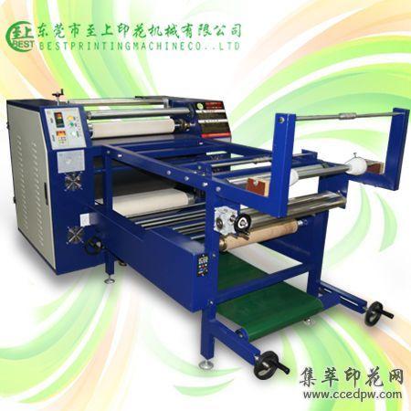 织带热升华转印机,织带转移印花机,织带印花机,织带数码印花机
