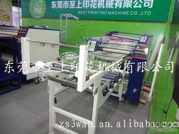 廠家直銷1.7mZS-BC遼寧沈陽熱轉印印花機