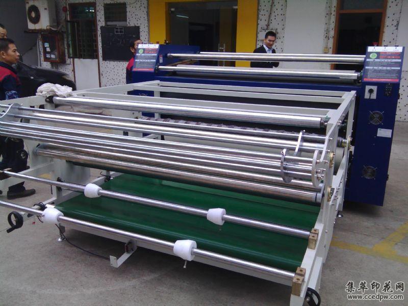 ZS-BD進口配置61-190型1.85米布料專用滾筒印花機設備