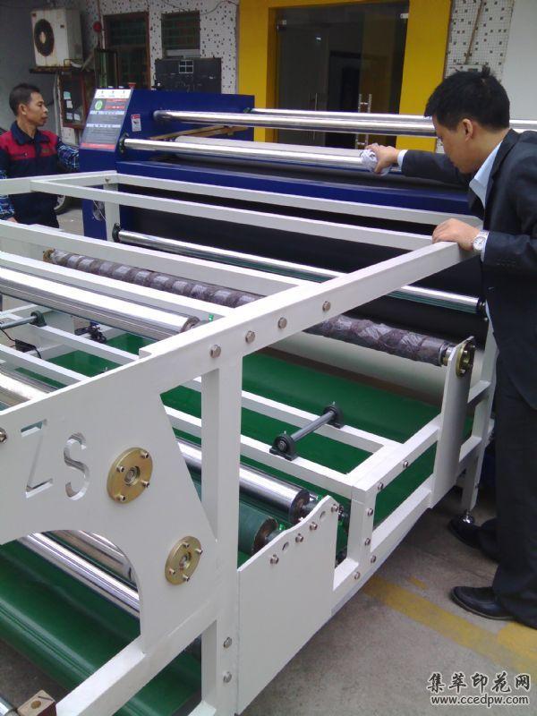 ZS-BD進口配置61-190型1.85米出口運動服布料專用滾筒印花機