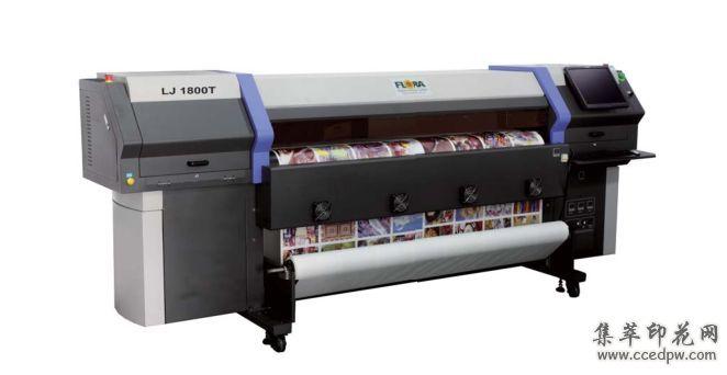 热转印数码印花机,彩神LJ1800T热转印印花机,布料印花机,热升华机