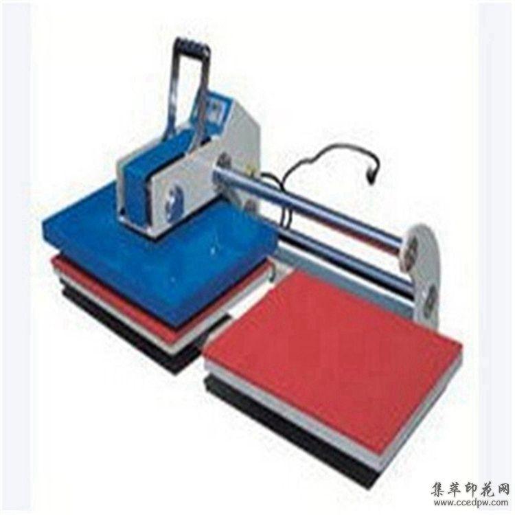 [供应高尚品牌上滑式手动双工位烫画机,热转印机,压烫机,热压机