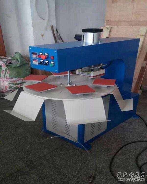 [供应高尚品牌气动多工位旋转烫标机,烫画机,热转印机,压烫机