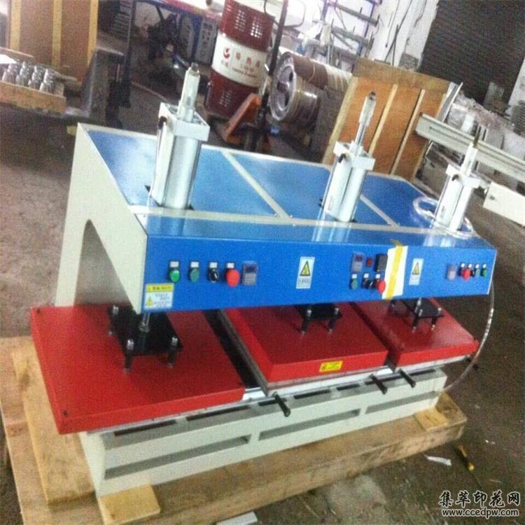 [供应C型三工位冷热一体烫画机,热转印机,压烫机,印花机