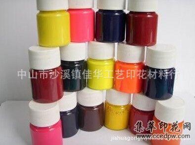 乳胶漆印花色浆白红黄特黑色蓝绿橙棕色水性色种颜料调色色浆