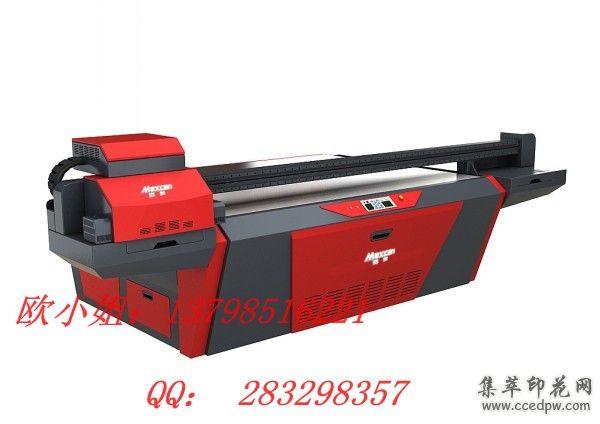 亚克力标牌喷绘机专业生产厂家