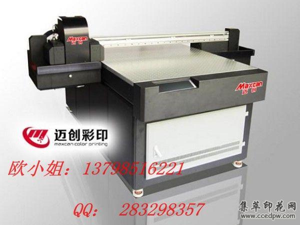 广州手机面板打印机厂家报价