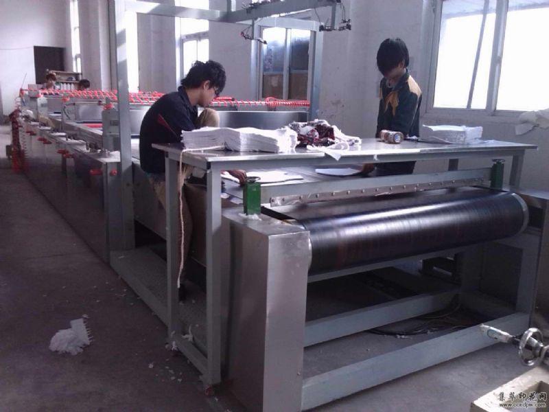 節能機械升降裁片印花機平網印花機坯布印花機
