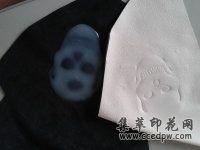 皮革反面填充硅胶,印花硅胶,硅胶热转印