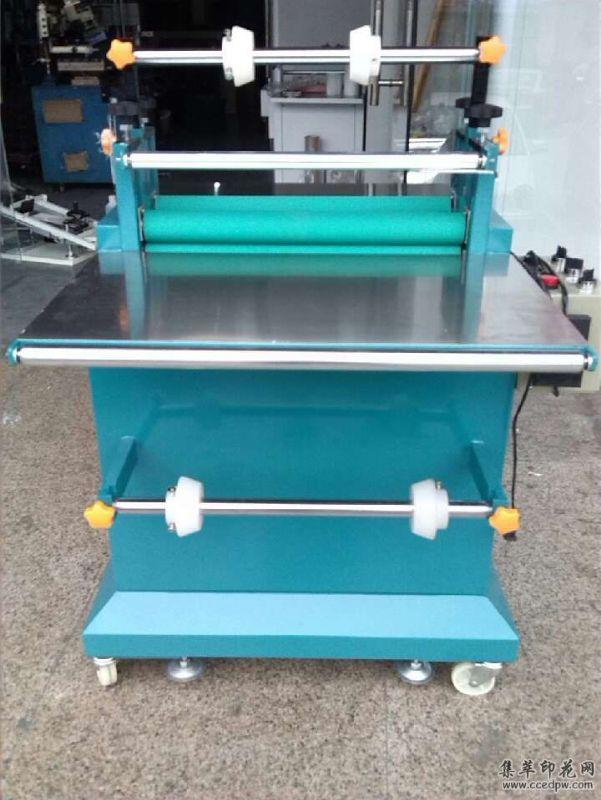 专业生产镜片复膜机500宽