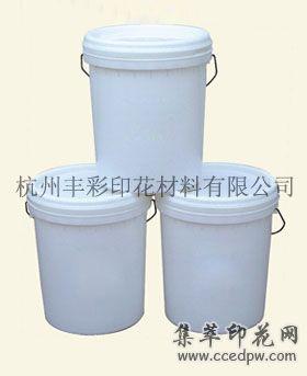 耐水洗烫金浆