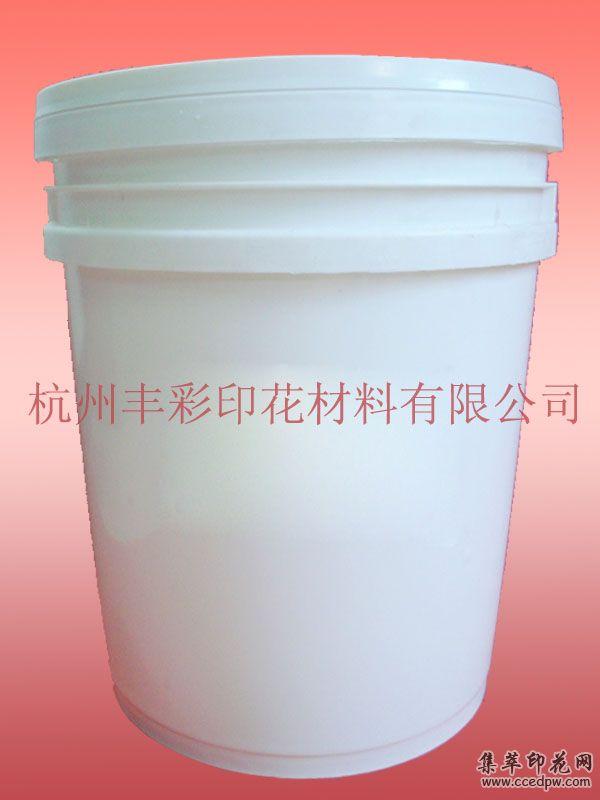 丰彩发泡浆生产厂家