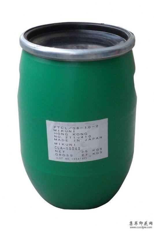 日本Mikuni固色剂CLA-10040